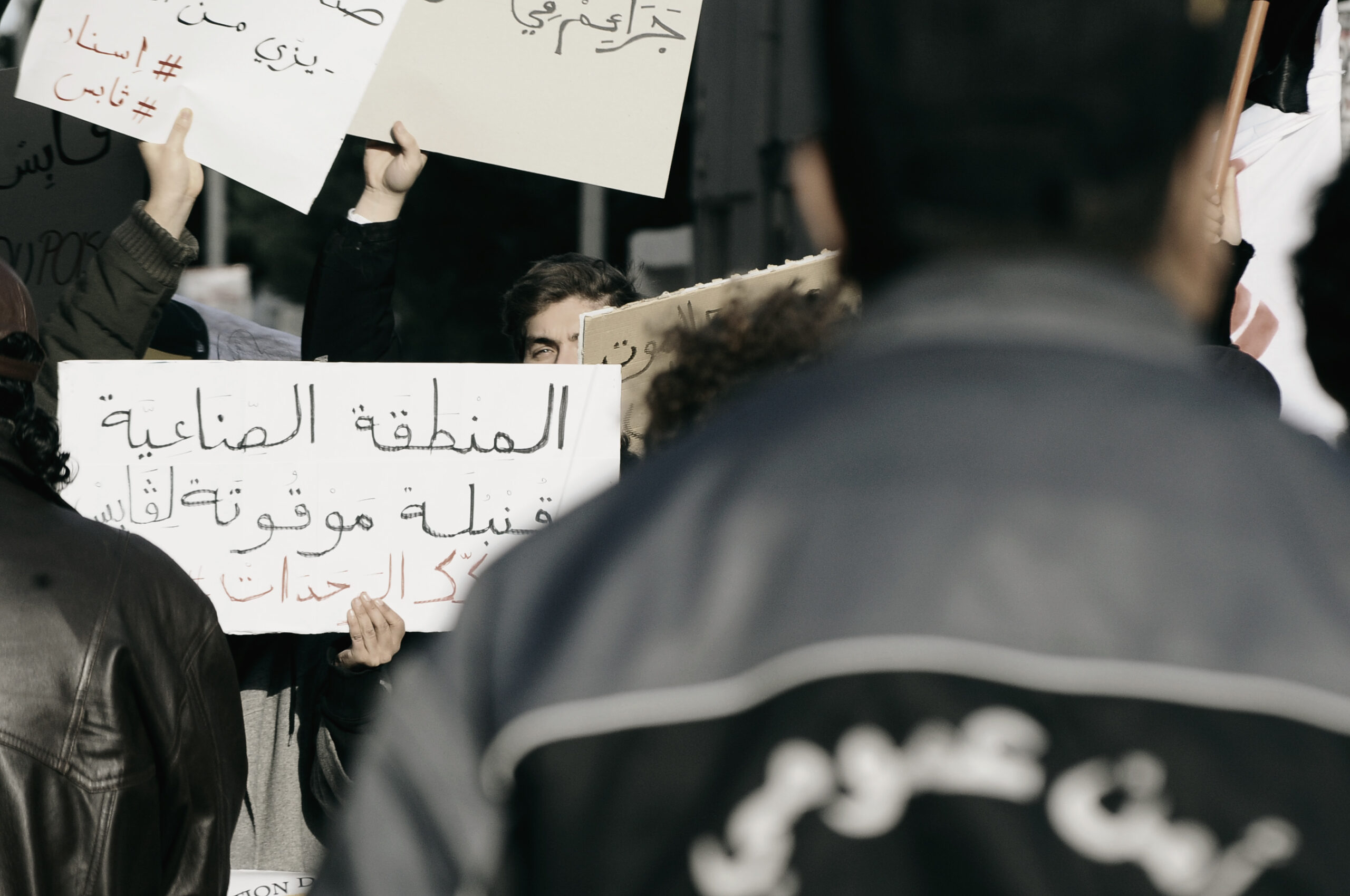 Demonstration i Tunesien