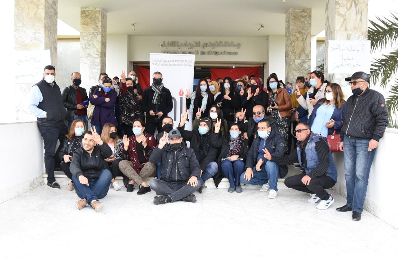 Journalister demonstrerer i Tunesien