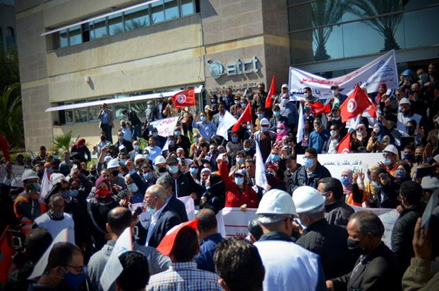 Demonstration i Tunesien (engelsk version)